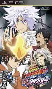 Descargar Katekyoo Hitman Reborn Kizuna No Tag Battle [JAP] por Torrent